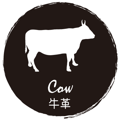 牛革,カウレザー,皮革,素材,説明
