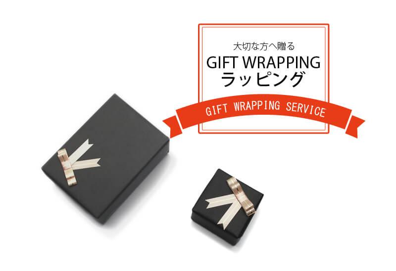 プレゼント,梱包,ラッピング,サービス,贈り物,革小物,レザー