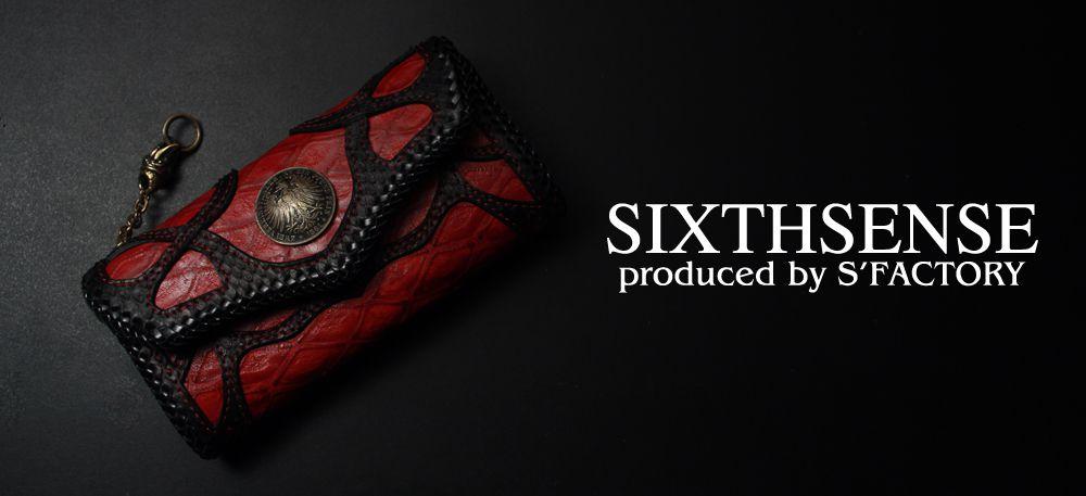 シックスセンス 商品イメージ