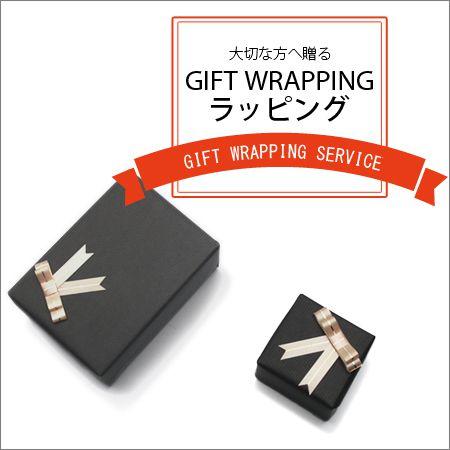 ギフト,プレゼント,ラッピング,梱包