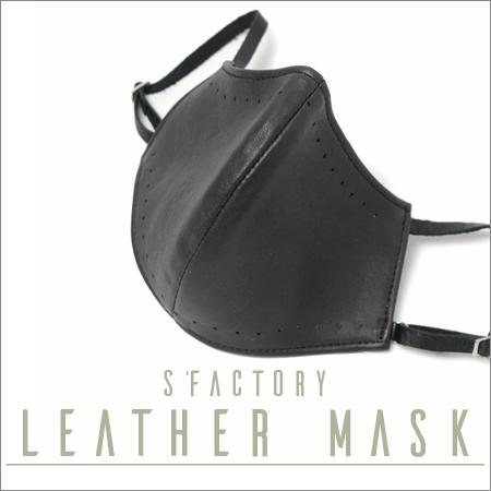 レザー,革,マスク,メンズ,ファッション,ロック,パンク,黒マスク