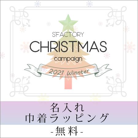 クリスマス,プレゼント,ギフト,ラッピング無料,メンズ,レディース,男性,女性,革,レザー,財布,バッグ