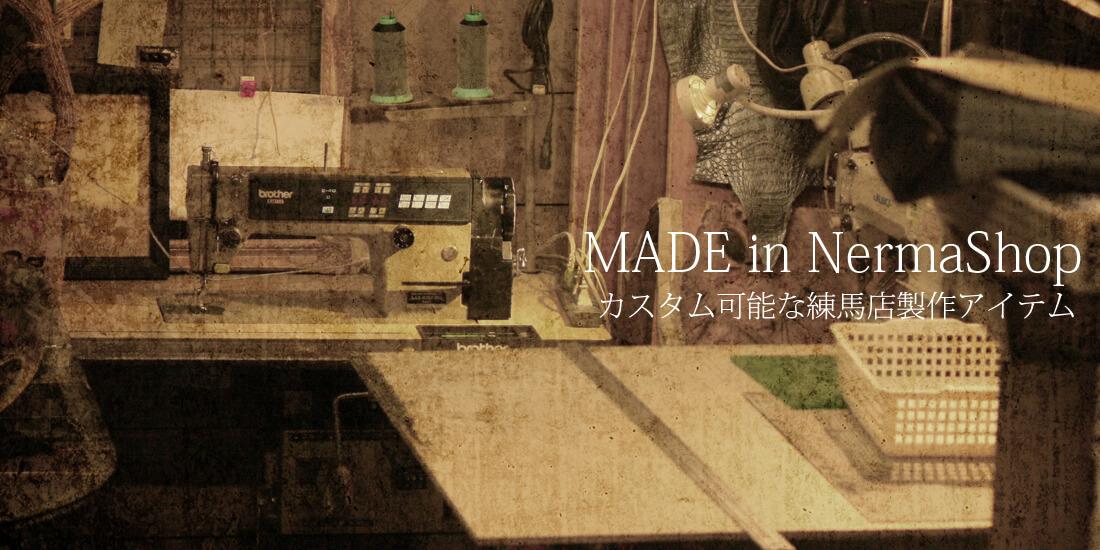 カスタムオーダー,革,小物,財布,オリジナル,ウォレット,製作