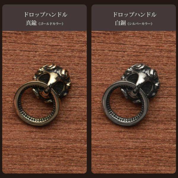 レザーブランドS'FACTORY バイカーズウォレット03 リアルメッシュ(牛革) メンズ革財布