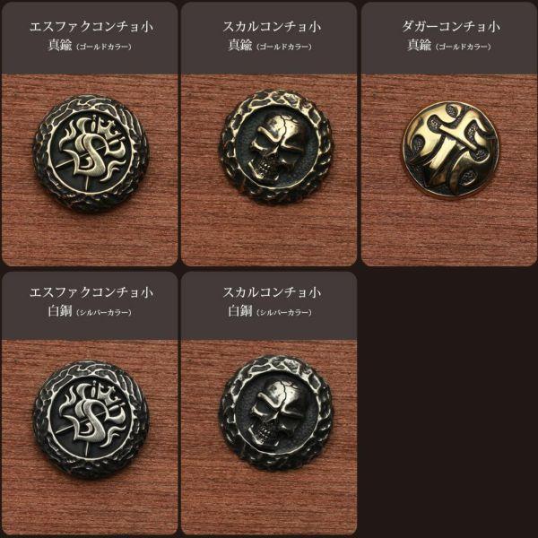 レザーブランドS'FACTORY 手帳型レザーキーケース カバ革(ヒポ)