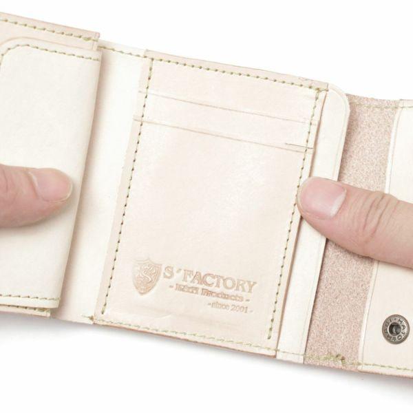 レザーブランドS'FACTORY「三つ折りミニウォレット 栃木レザー ナチュラル」商品画像