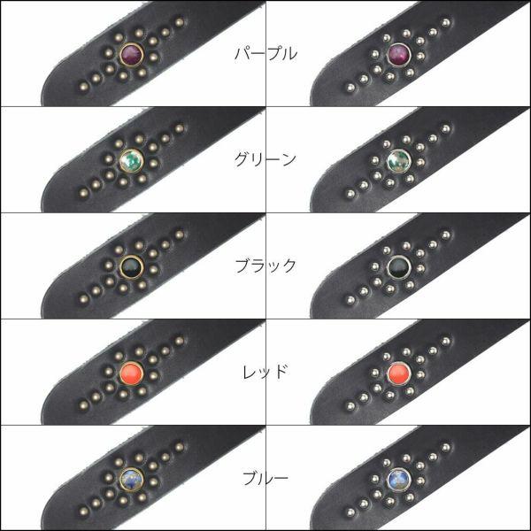 レザーブランドS'FACTORY「栃木レザー ジェムストーンベルト 3cm幅 カウレザー ブラック(牛革)」商品画像