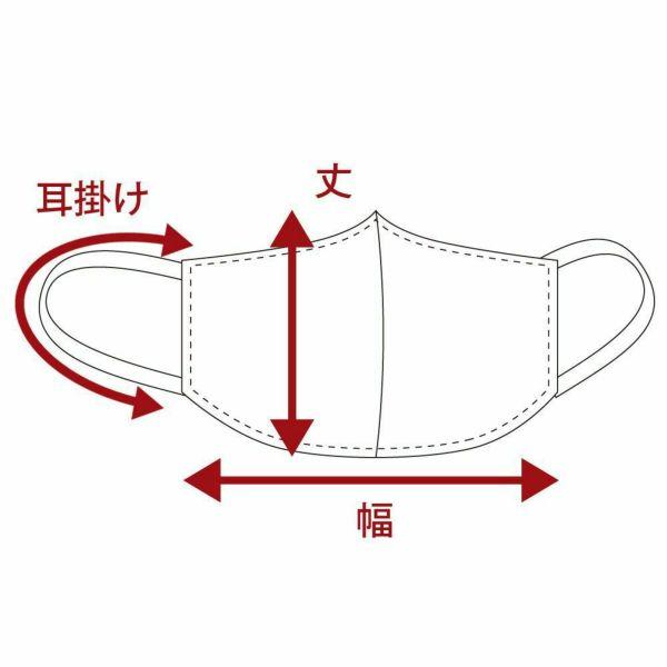 レザーブランドS'FACTORY「レザーカラスマスク シャーク」商品画像