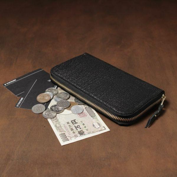 レザーブランドS'FACTORY「スリムファスナー ロング ウォレット シャーク ブラック」商品画像