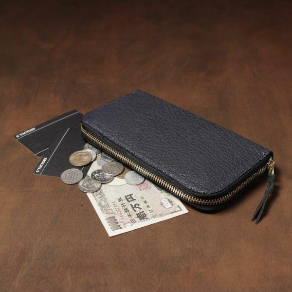 レザーブランドS'FACTORY「スリムファスナー ロング ウォレット シャーク ネイビー」商品画像
