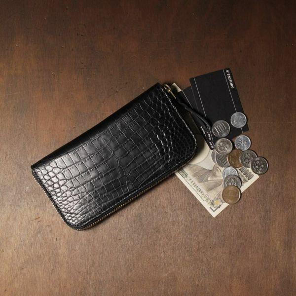 レザーブランドS'FACTORY「スリムファスナー ロング ウォレット クロコダイル(ワニ革)」商品画像